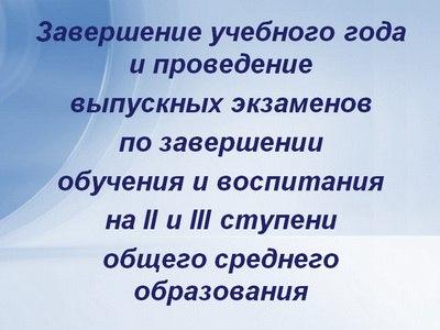 https://pp.userapi.com/c847121/v847121623/200e6/8U_LP4ubnIQ.jpg