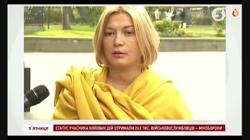 А Воскобойников газовое счастье Украины