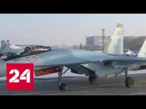 Российское Минобороны получило сотый истребитель новейшего поколения Су 35 Россия 24