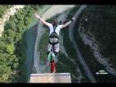 Sky Park Сочи bangy 207 метров