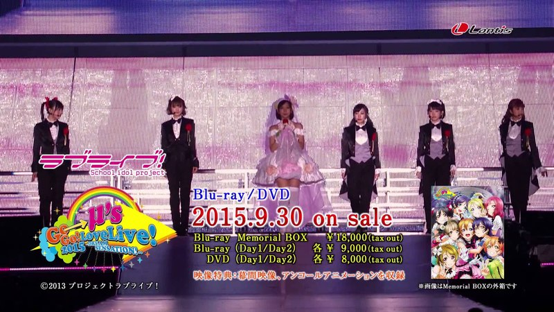 【試聴動画】ラブライブ!μ's Go→Go! LoveLive! 2015~Dream Sensation!~ Blu-rayDVD Day2