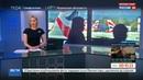 Новости на Россия 24 British Airways начала выполнять рейсы после сбоя
