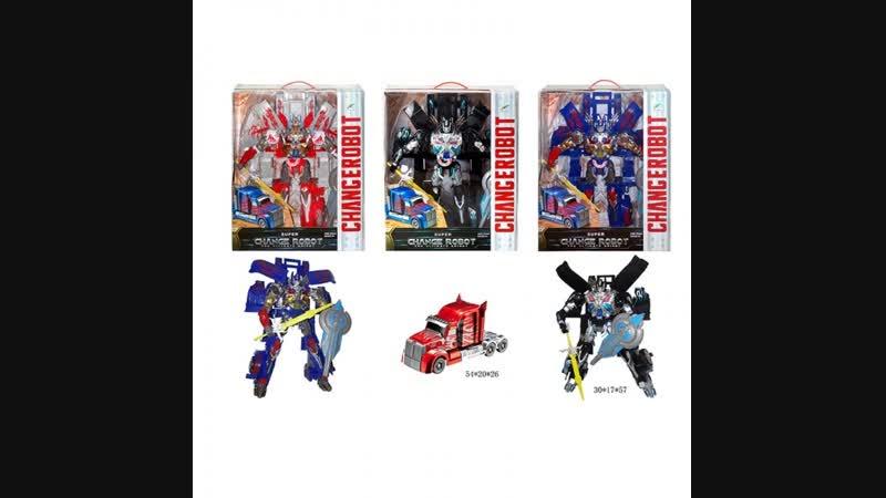 Роботы- трансформеры и оружие