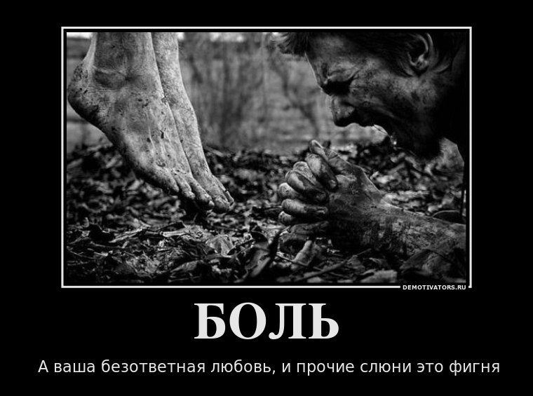 Народ комиксы флеша на русском чем