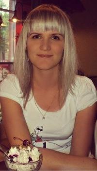 Мария Кучаева, 6 декабря , Сыктывкар, id102976666