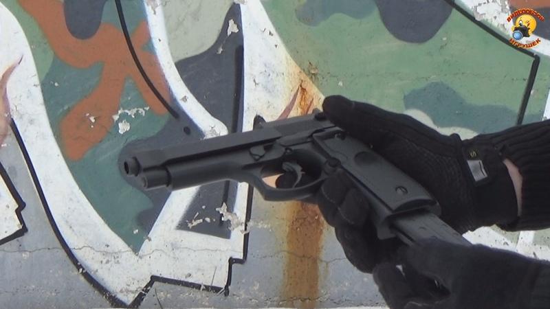 Пневматический пистолет ZM 18