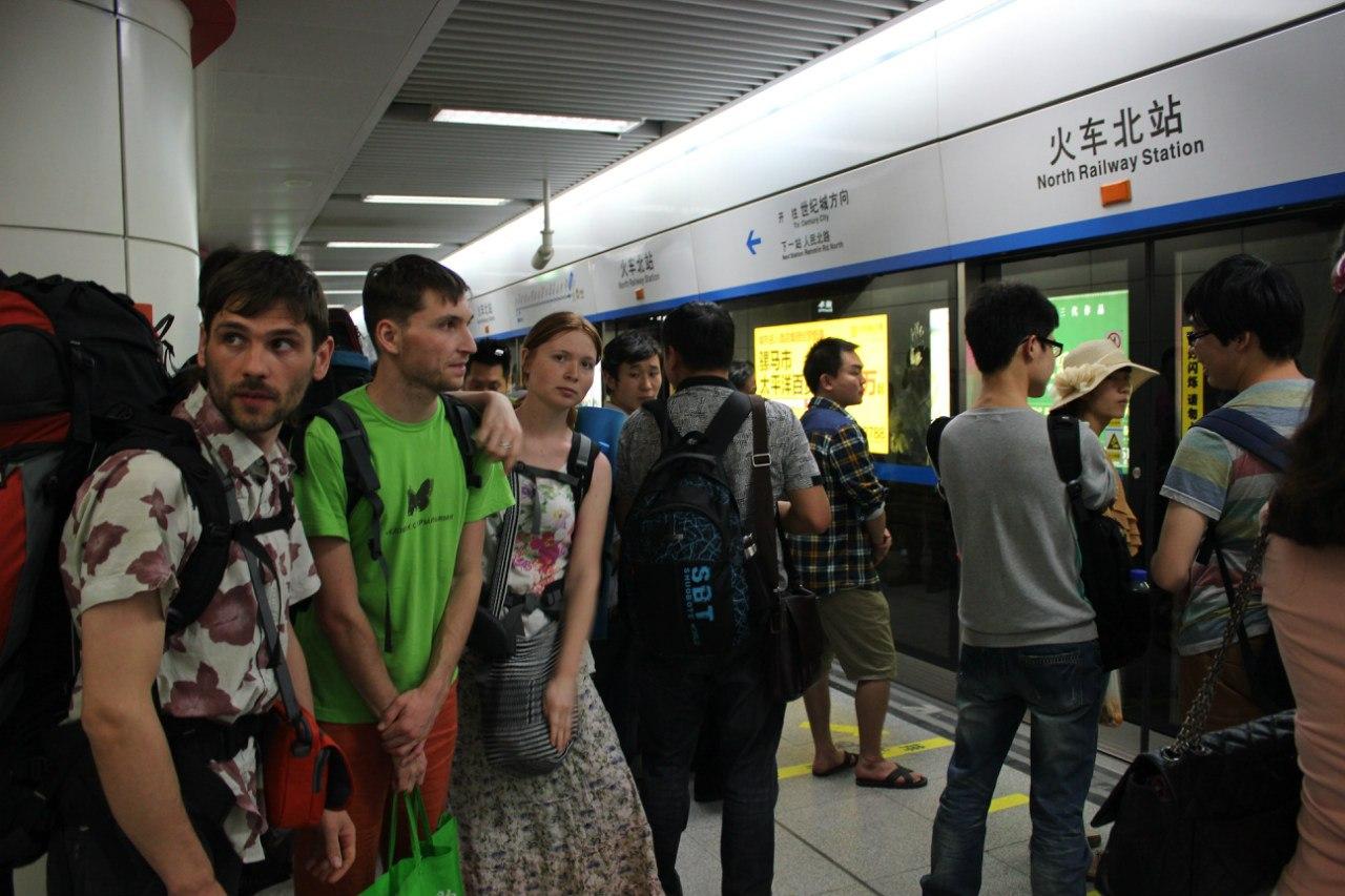 метро Чэнду