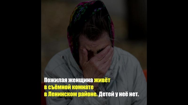 Пенсионерка отдала священнику 600 тысяч рублей.