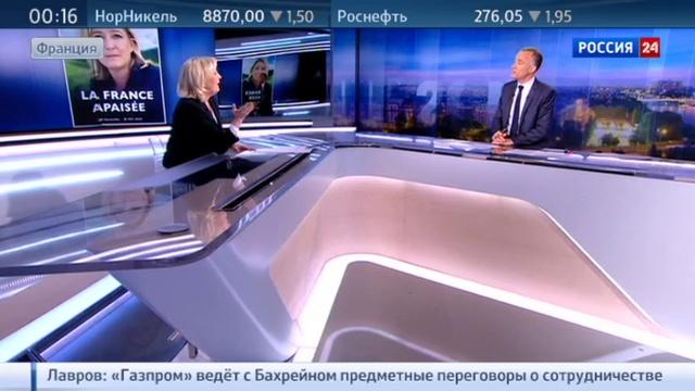 Новости на Россия 24 Марин Ле Пен будет бороться за пост президента Франции
