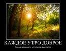 Артём Дорошенко фото #34