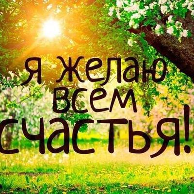 Ксюша Начкебия, 26 января , Санкт-Петербург, id33469760