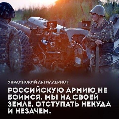 Саакашвили не будет баллотироваться от БПП на местных выборах, - Кононенко - Цензор.НЕТ 5956