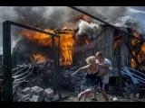 3.07.14 УЖАСЫ и КОШМАРЫ Станицы Луганской. Сутки после трагедии!  Новости Украины сегодня