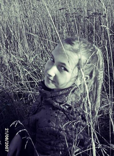 Lizonka Safonova, 16 октября 1999, Мыски, id164555131
