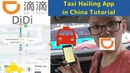DiDi 滴滴出行 Taxi Hailing / Ride Sharing App in China Tutorial