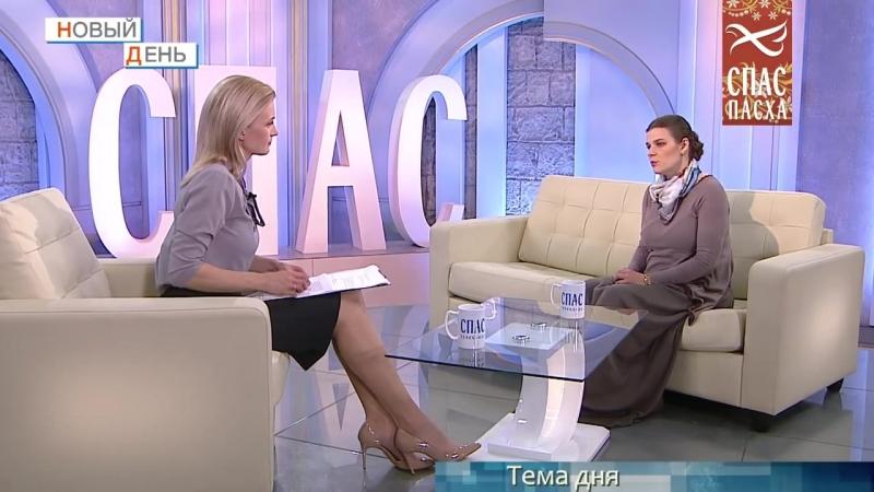 Руководитель программы Спаси жизнь! Екатерина Маркова побывала на передаче Новый день (ТК Спас)