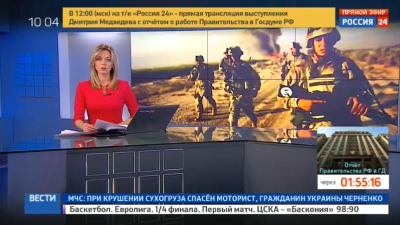 Новости на Россия 24 • Боевики ИГ применили иприт против американских военных в Ираке