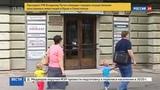 Новости на Россия 24 В Одессе отменен спектакль с участием Нонны Гришаевой