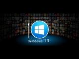 Windows 10 Обзор Скачать Windows 10