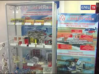 Научно-техническая конференция прошла в АО «Энергия»