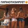 """🎼ВИДЕОБЛОГ ПРО ТАНЦЫ 1! on Instagram: """"🔥Игра🔥 Зарядка🔋на телефоне - твой возраст😊 Мне 73😂 а тебе?😉👇 by makeeva69_"""""""