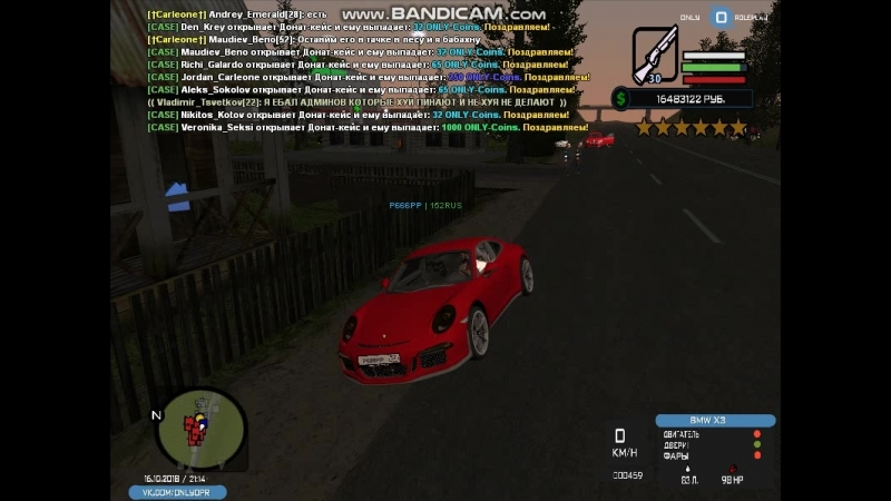 Grand theft auto san andreas 2018 10 16 21 13 35 495 копия online video