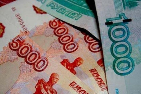Как получить от государства 260 000 рублей? Немногие знают, что каждый россиянин имеет право раз в жизни получить от государства 260 000 рублей. Это право возникает, если … Открыть продолжение»