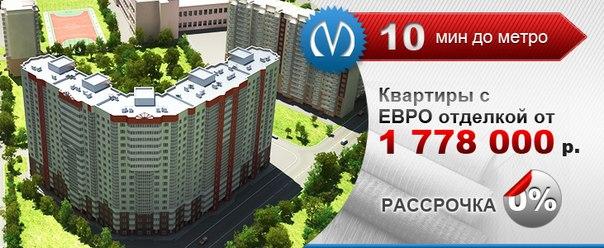 www.avrorandv.ru/?o=76