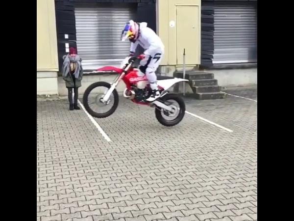 Владение мотоциклом