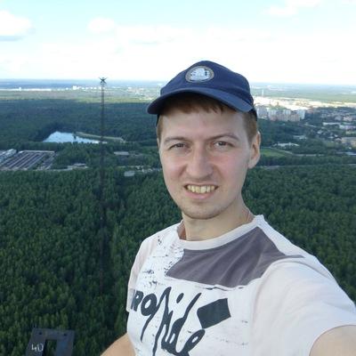 Виктор Дёмин, 4 июня , Москва, id13994511