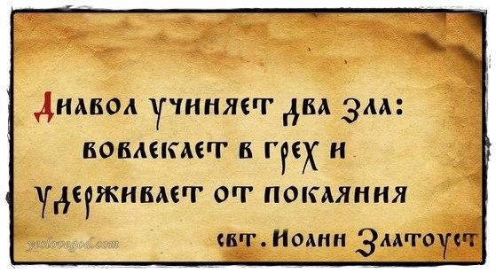 посещение: евангелие о страхе цитата Ирина Понаровская долгое