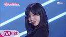 PRODUCE48 단독 직캠 일대일아이컨택ㅣ시타오 미우 레드벨벳 ♬피카부 2조 @그룹 배