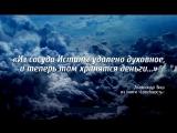 Александр Виш. Предисловие к книге Leechность