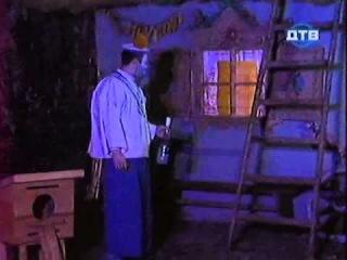 Деревня дураков 87 серия Каламбур