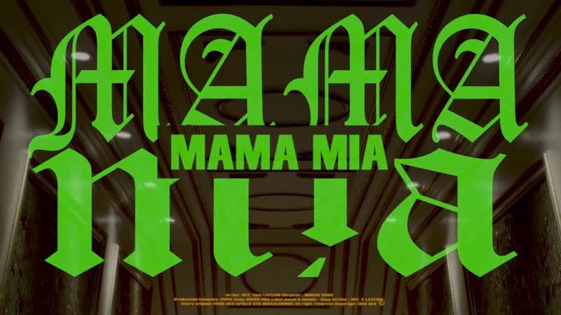 Wit. feat. Laylow - Mama Mia [OKLM Russie]