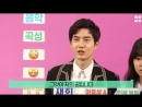 📹 180615 EXO Suho @ 'Student A' Movie