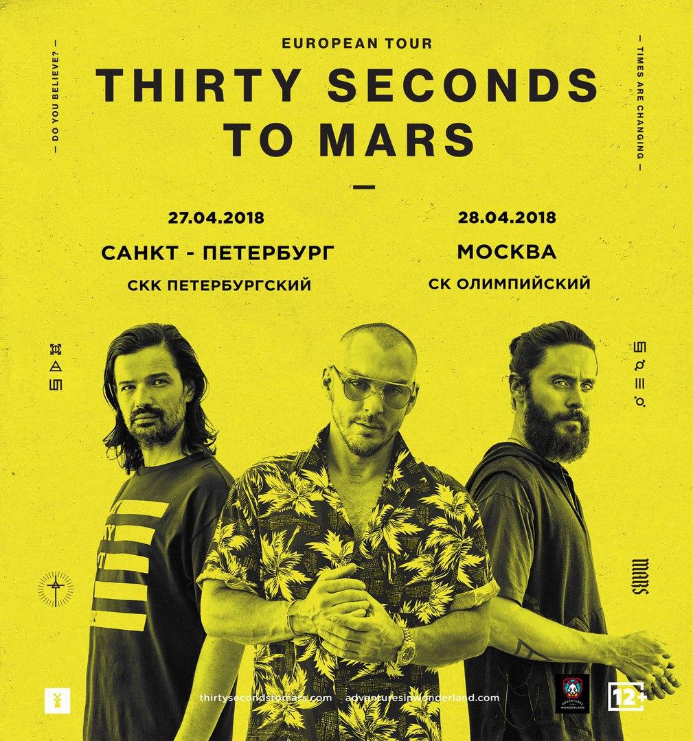 Выиграй билет на концерт в петербурге билеты в кино цены уфа