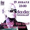 LORD OF THE LOST Single Release Party, Da:Da, 19