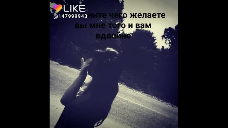 Like_6695363431834192875.mp4