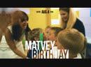 День Рождения Матвея в Хлоп Топ