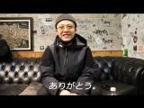 GIRIBOY(ギリボーイ)「日本が好き」「結婚したい」BEBE独占インタビューで語る