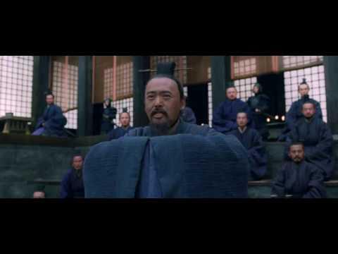 Конфуций (2010, Китай)