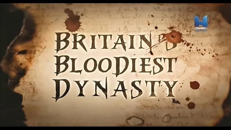 Плантагенеты - самая кровавая династия Британии ( док-игровой фильм . серии 1 , 2 )