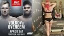 UFC в России: Волков-Оверим, UFC Прага: Ян, Исмагулов, Хабилов, Анкалаев | FightSpace