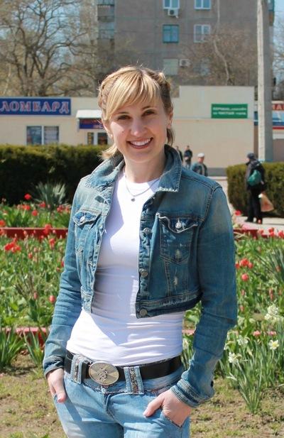 Екатерина Щепеткова, 21 мая 1981, Керчь, id26970307