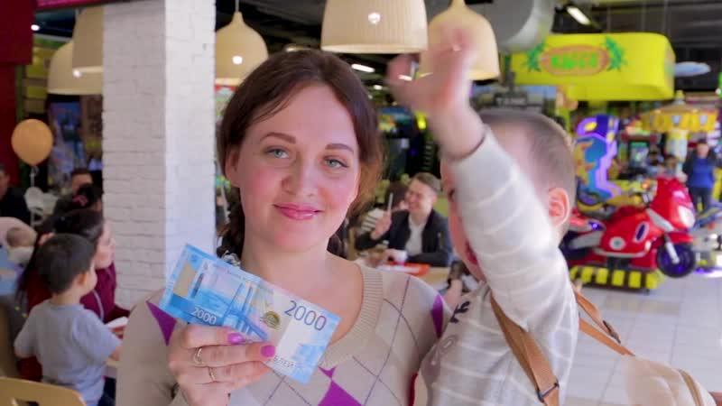 Сделай фото в красочной фотозоне и получи возможность выиграть 2000 рублей от ТЦ «Муравей»!