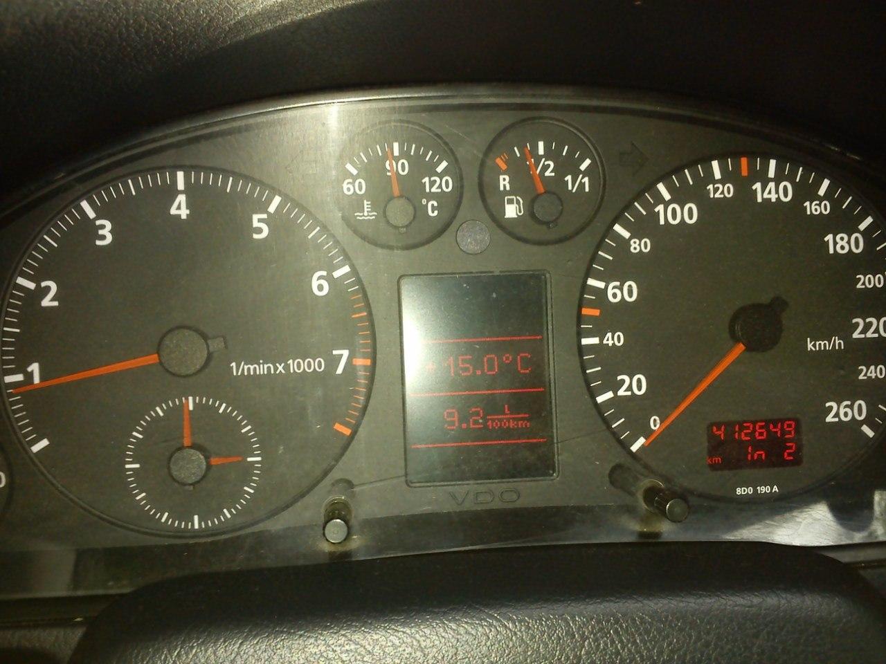 """Audi A4 Avant -""""Авдотья"""" - Страница 7 Uq29mHxC6yA"""