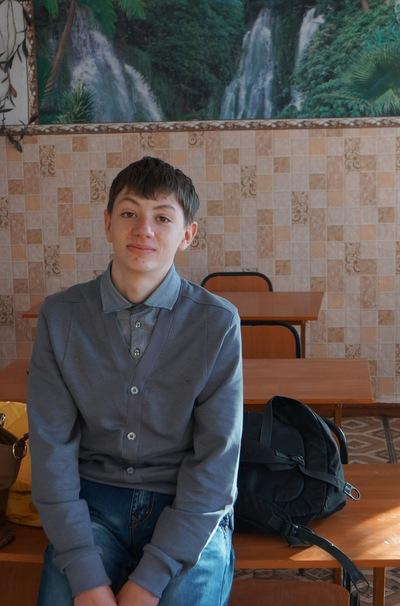Сергей Щербаков, 27 сентября 1996, Омск, id132761833
