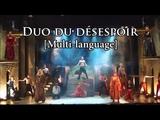 New Romeo et Juliette - Duo du desespoir (Multi-Language)