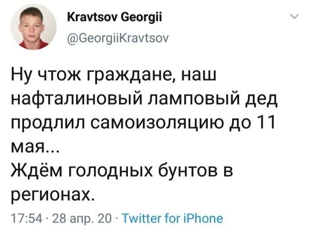 Лица революции))